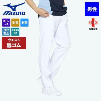 MZ-0178 ミズノ(mizuno)