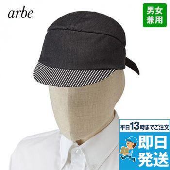 AS-8326 チトセ(アルベ) キャップ