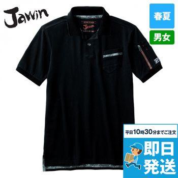 自重堂Jawin 55354 [春夏用]