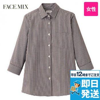FB4043L FACEMIX 七分袖/セミワイドカラーブラウス(女性用)