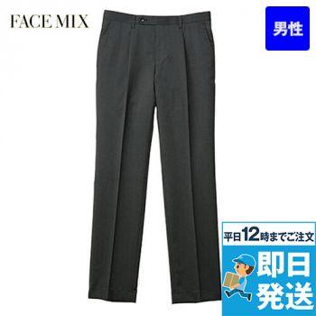 FP6026M FACEMIX 裾上げらくらくスラックス(男性用)