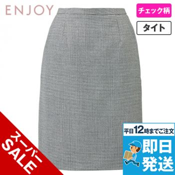 EAS720 enjoy セミタイトスカート メランジェ千鳥