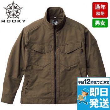 RJ0912 ROCKY ブルゾン(男女