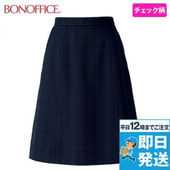 BONMAX BCS2109 [通年]ニュアンスドビー Aラインスカート [チェック/ストレッチ]