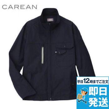 CWU161 キャリーン ブルゾン(男女兼用)