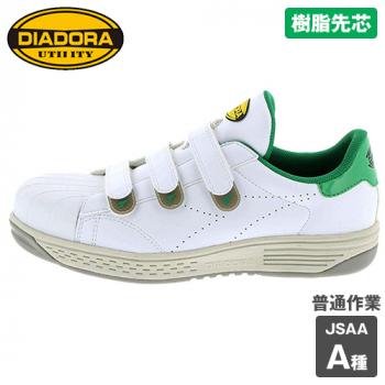 [DIADORA(ディアドラ)]安全靴 MOA モア[返品NG] 樹脂先芯