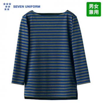CU2598 セブンユニフォーム ボートネックTシャツ/七分袖(男女兼用) ボーダー