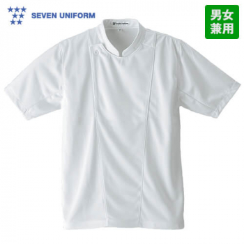 BA1228 セブンユニフォーム ニットコート/五分袖(男女兼用)