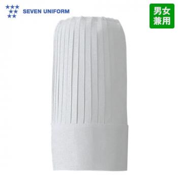 JW4609-0 セブンユニフォーム コック帽30(男女兼用) 丸天メッシュ