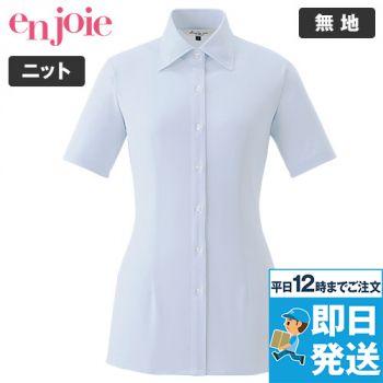 en joie(アンジョア) 06215 半袖シャツ ブライトドットニット 93-06215