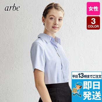 BL-8528 チトセ(アルベ) ブラウス/半袖(女性用)[吸水速乾/透け防止]
