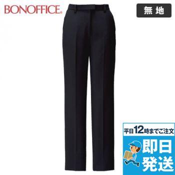 BONMAX BCP6103 [通年]パンツ 無地 [ストレッチ/防汚]
