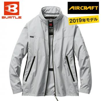 空調服 バートル AC1111 [春夏用]エアークラフト 長袖ジャケット(男女兼用) ポリ100%