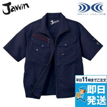 自重堂 54040  [春夏用]JAWIN 空調服 制電 半袖ブルゾン