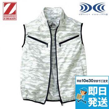 自重堂 74070 [春夏用]Z-DRAGON 空調服 迷彩 ベスト ポリ100%