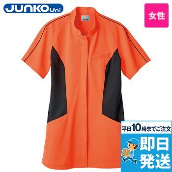 JU803 JUNKO uni レディースジャケット スタンドカラー