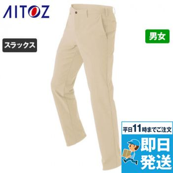 AZ-7852 アイトス ストレッチパンツ(男女兼用) ノータック