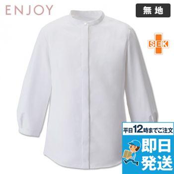 ESB734 enjoy イノセントな魅力のあるまるでドレスシャツのような七分袖ブラウス[吸汗速乾/制菌/防臭/防透]
