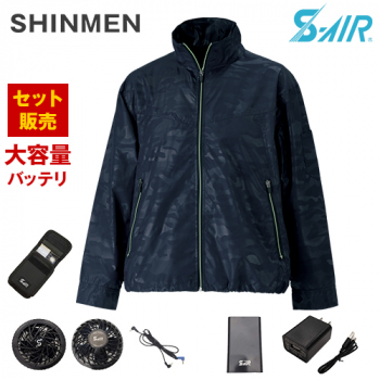 05820SET シンメン S-AIR アクティブジャケット(男性用)
