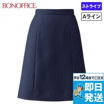 BONMAX AS2317 Aラインスカート ストライプ