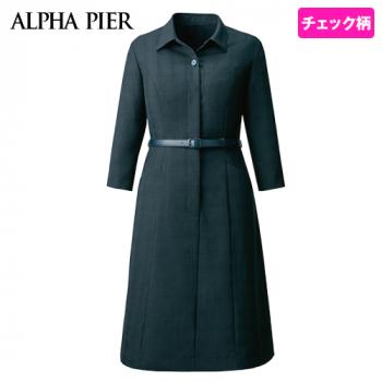 AR6892 アルファピア ワンピース(女性用) [ストレッチ/チェック/消臭/七分袖]