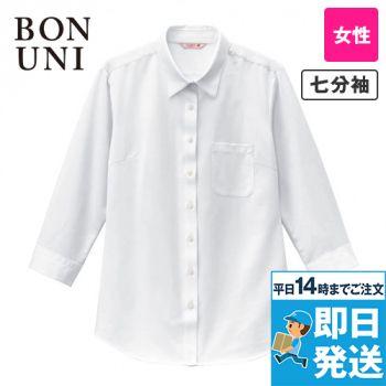 24244 BONUNI(ボストン商会) ニットシャツ/七分袖(女性用)