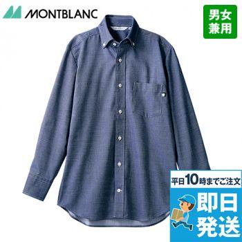 BW2510 MONTBLANC デニムシャツ/長袖(男女兼用)