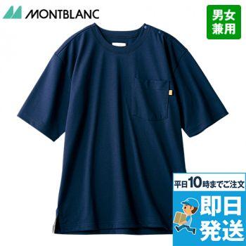 OV2512 MONTBLANC ワイドTシャツ/半袖(男女兼用)