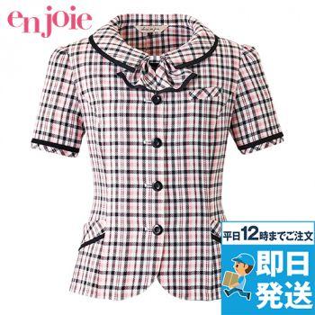 en joie(アンジョア) 26710