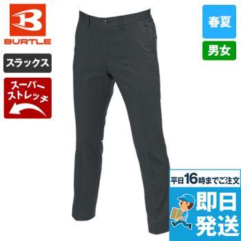 バートル 9093 [春夏用]ストレッチ制電ユニセックスパンツ(男女兼用)