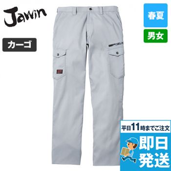 自重堂 56802 [春夏用]JAWIN ストレッチノータックカーゴパンツ