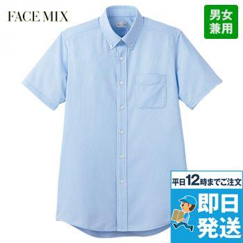 FB4558U FACEMIX ボタンダウンニット半袖シャツ