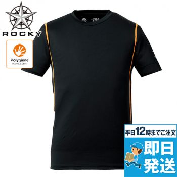 RC3906 ROCKY 半袖コンプレッション/ポリジン