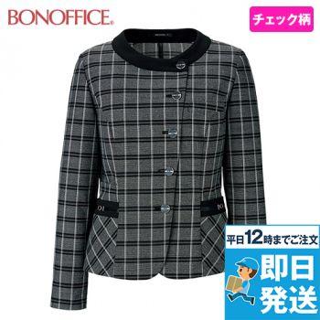 AJ0272 BONMAX/ハッピーコーデ ソフトジャケット