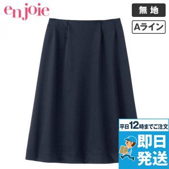 en joie(アンジョア) 51875 Aラインスカート
