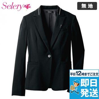 S-25050 SELERY(セロリー) ジャケット