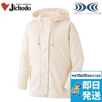 自重堂 87500 [春夏用]レディース空調服 長袖ジャンパー(フード付き) ポリ65%・綿35%