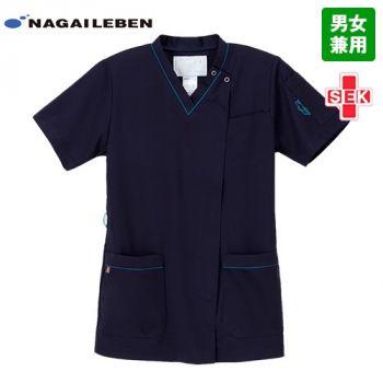 MFF5832 ナガイレーベン(nagaileben) ミッフィー 男女兼用スクラブ