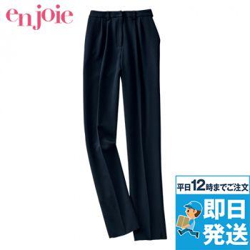 en joie(アンジョア) 71642 パンツ