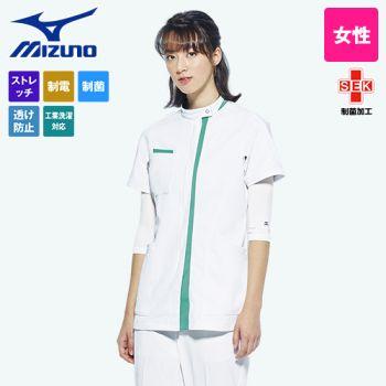 MZ-0233 ミズノ(mizuno) ケーシージャケット(女性用)