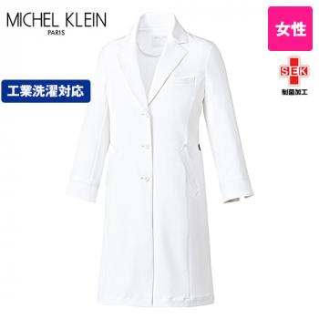MK-0049 ミッシェルクラン(MICHEL KLEIN) ドクターコート(女性用)