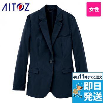 アイトス AZ161 アクティブワークスーツ レディースジャケット