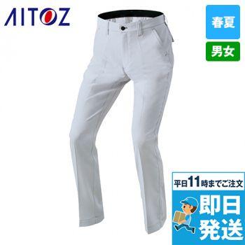 アイトス AZ9150 ワークパンツ(ノータック)(男女兼用)