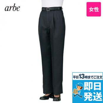 AS-5403 チトセ(アルベ) パンツ/股下フリー(女性用)