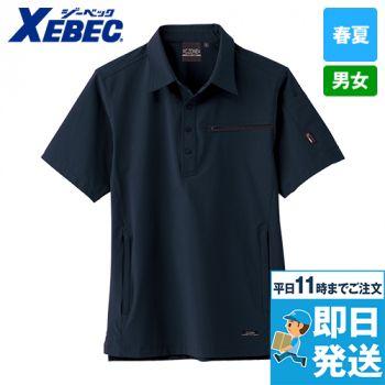 ジーベック 2222 半袖シャツ