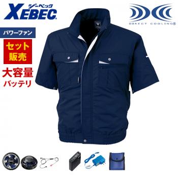 空調服 バートル AC1131 [春夏用]エアークラフト 長袖ブルゾン(男女兼用) 綿100%
