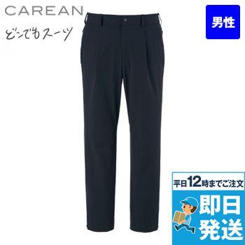 CAM188 キャリーン どこでもスーツ メンズパンツ