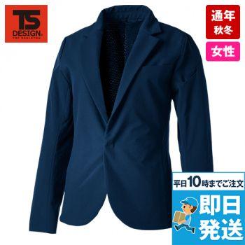 TS DESIGN 92361 TS TEX アクティブウォーム ステルスレディースジャケット(女性用)