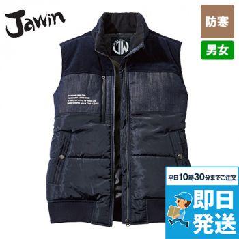 自重堂Jawin 58180[秋冬用]防寒ベスト