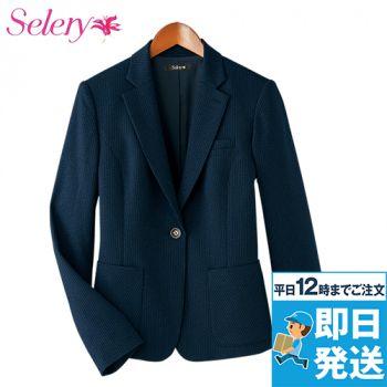 SELERY(セロリー) S-25081[通年]ジャケット
